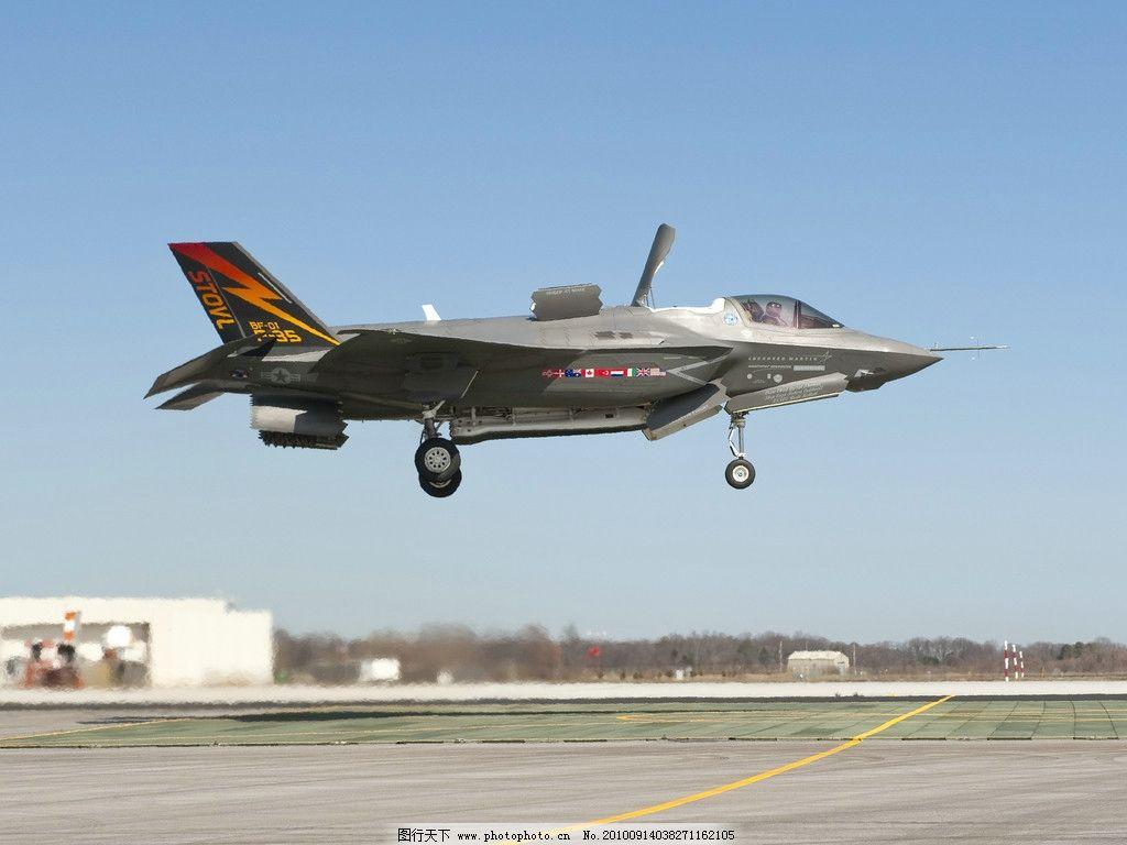 f35b降落试验 悬停 战机 战斗机 美国 飞机 歼击机 垂直起降