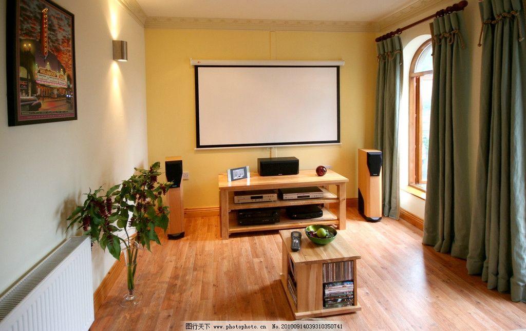 室内高清 客厅 窗帘 电视 沙发 窗户 电器 室内设计 装修图片