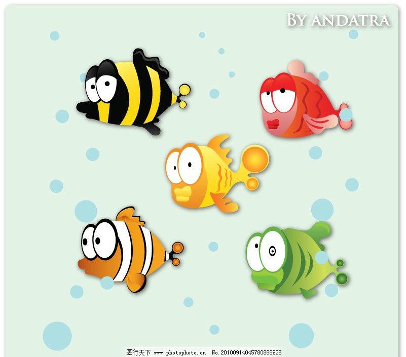 海底世界彩色鱼群 海底世界 蓝色海底 热带鱼 矢量图 生物世界 鱼类