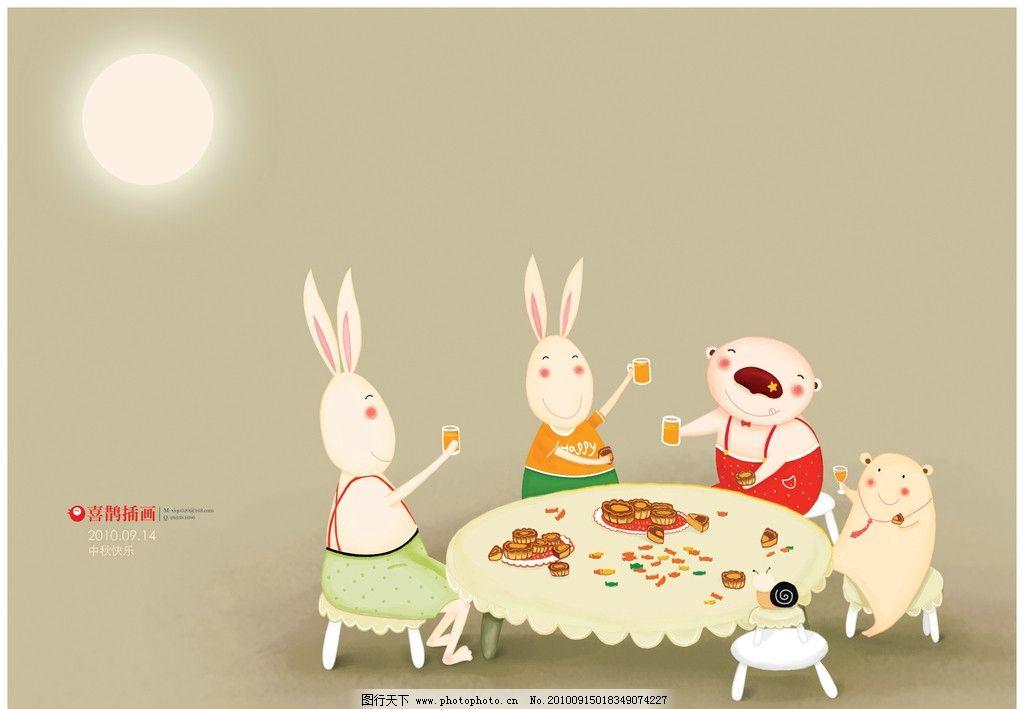 中秋节的中午,我们一家团圆欢聚