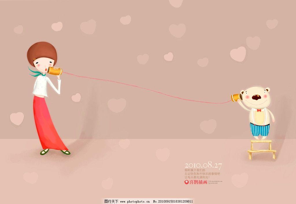 动漫卡通 动漫人物  韩国可爱打电话 韩国可爱风 高清桌面 壁纸 卡通