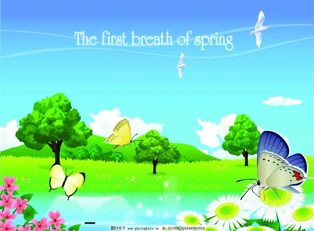 春天卡通风景图片