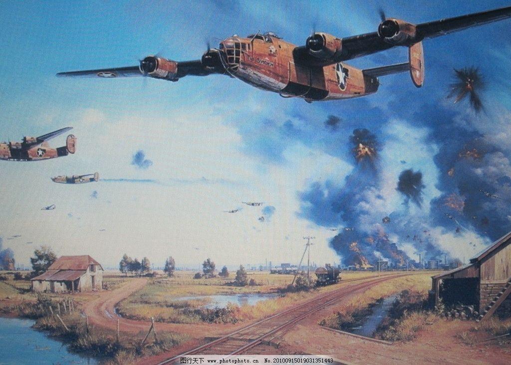 二战空战 二战 空战 飞机 战斗机 战争 二战空战画册 绘画书法 文化