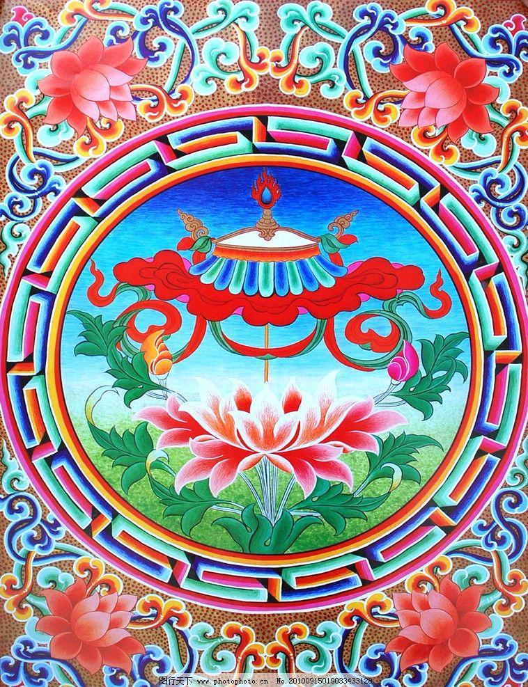 无框画 佛教 手绘 墙画 壁画 卧室画 绘画 吉祥 图案 设计 藏族 宗教