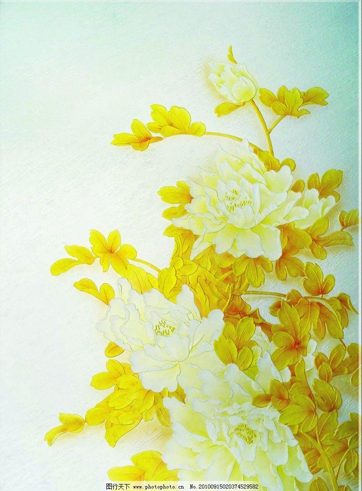 牡丹花 牡丹 玻璃 雕刻 彩绘 玻璃隔断 花边花纹 底纹边框 设计 300