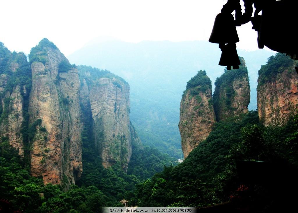 雁荡山 神雕 场景 风景 景区 灵峰 悬崖 山 山水风景 自然景观 摄影