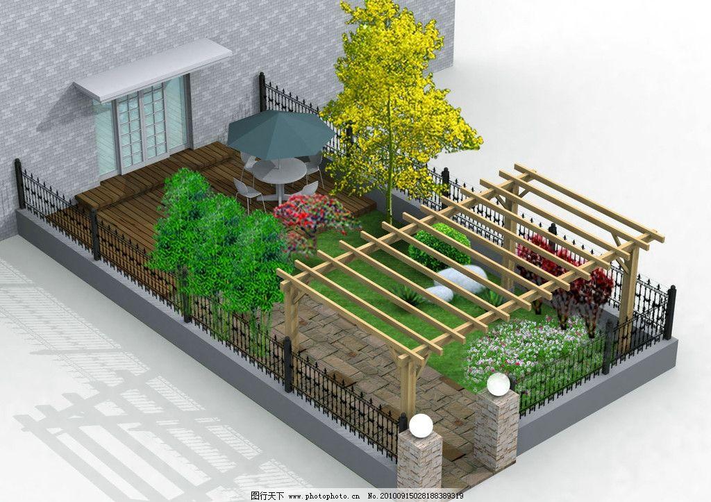 庭院绿化 小庭院 设计 景观设计 环境设计 72dpi jpg