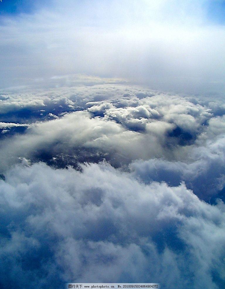 摄影图库 自然景观 自然风景  蓝天白云高清图片 蓝天白云 大气层