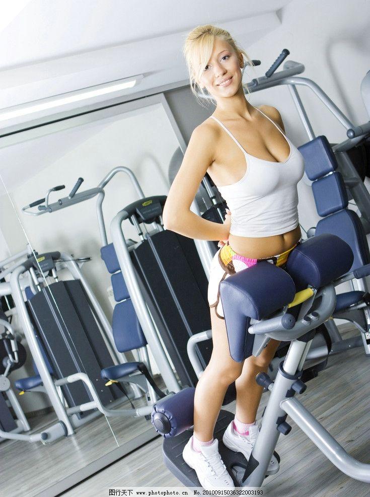 高清健身美女图片