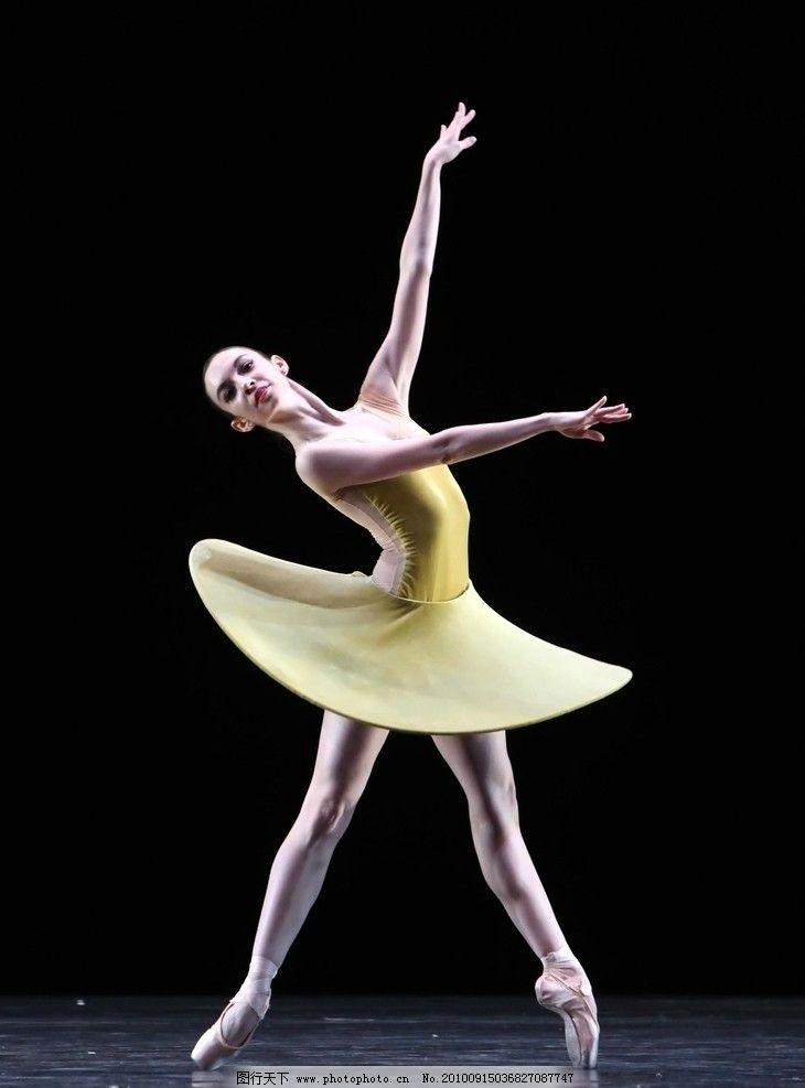芭蕾 舞蹈 美女 姿势 天鹅 优雅 优美 女子 少女 舞姿 女性女人