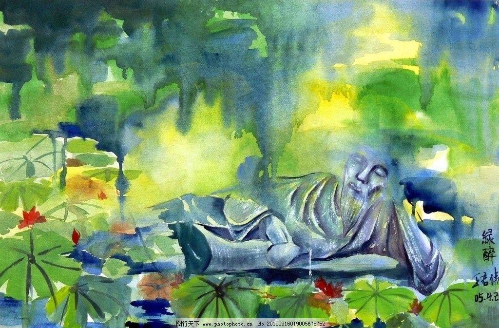 绿醉图片,水粉风景 绘画书法 文化艺术-图行天下图库