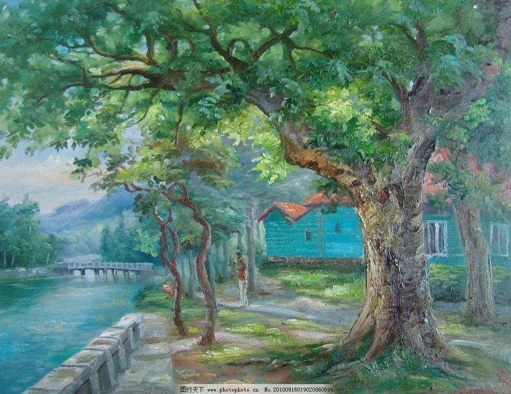 风景油画 手绘 装饰画 无框画 扫描 人物 大树 河边