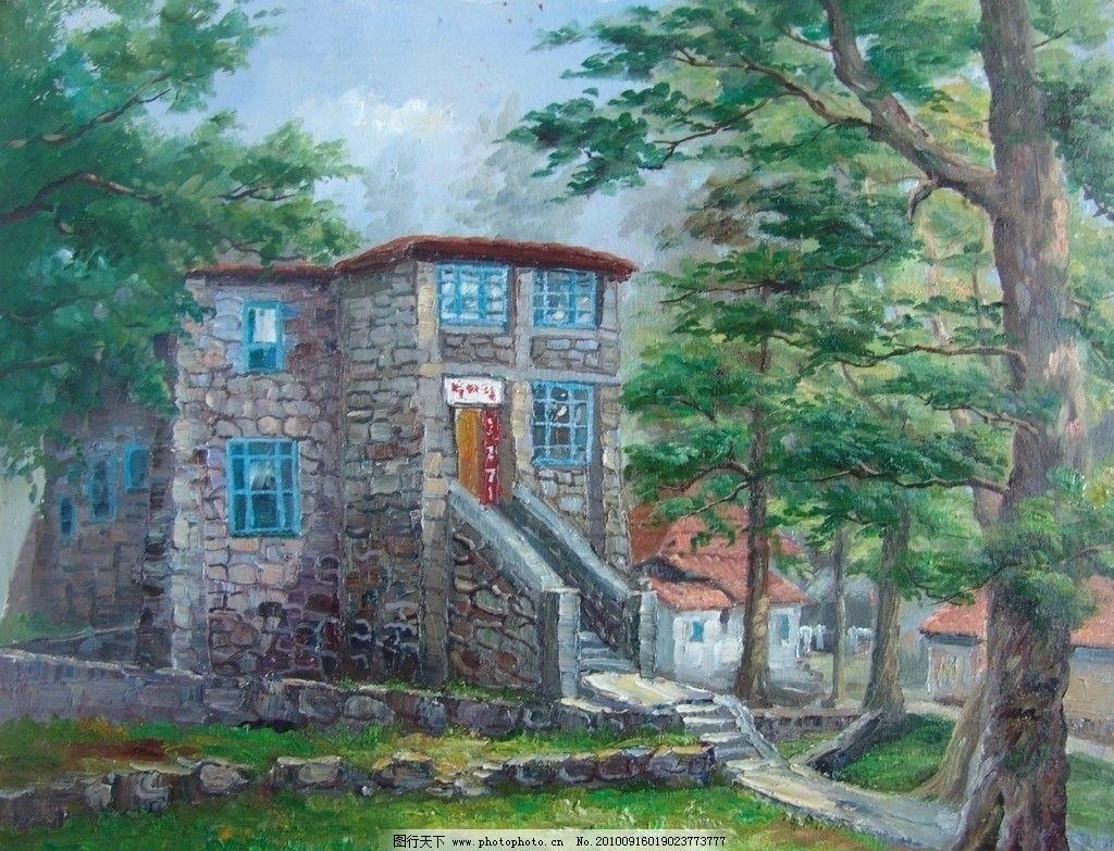 风景油画 森林 树木 房子 手绘 油画 装饰画 无框画 风景 绘画书法 文