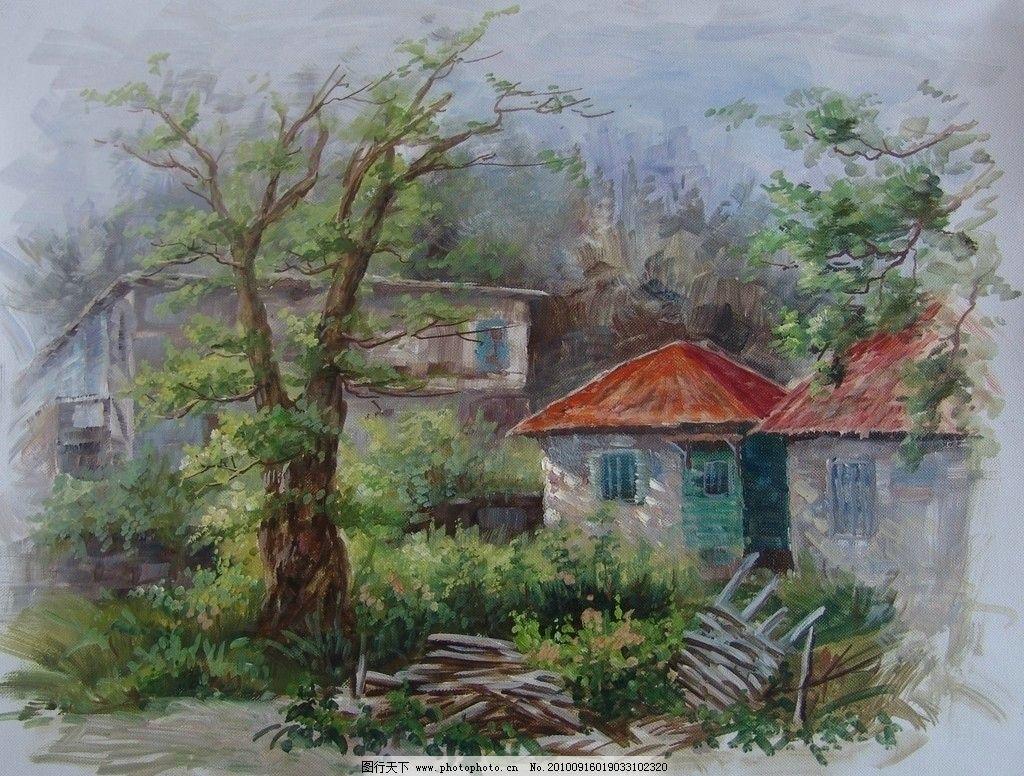风景油画 手绘 油画 装饰画 无框画 扫描 风景 房子 树 森林 绘画书法