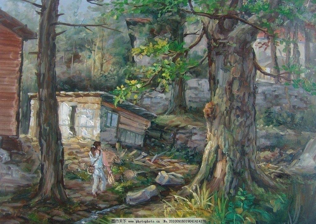 风景油画 手绘 装饰画 无框画 扫描 放学 回家 房子 树 森林
