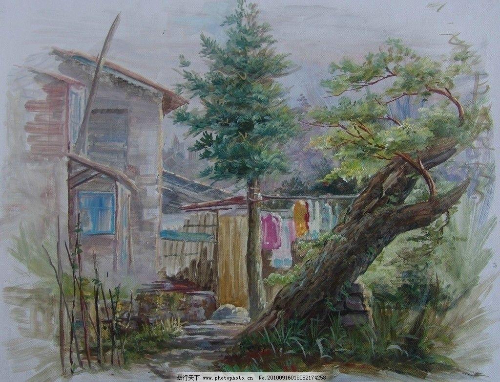 风景油画 手绘 油画 装饰画 无框画 扫描 风景 房子 树 晒衣服 绘画