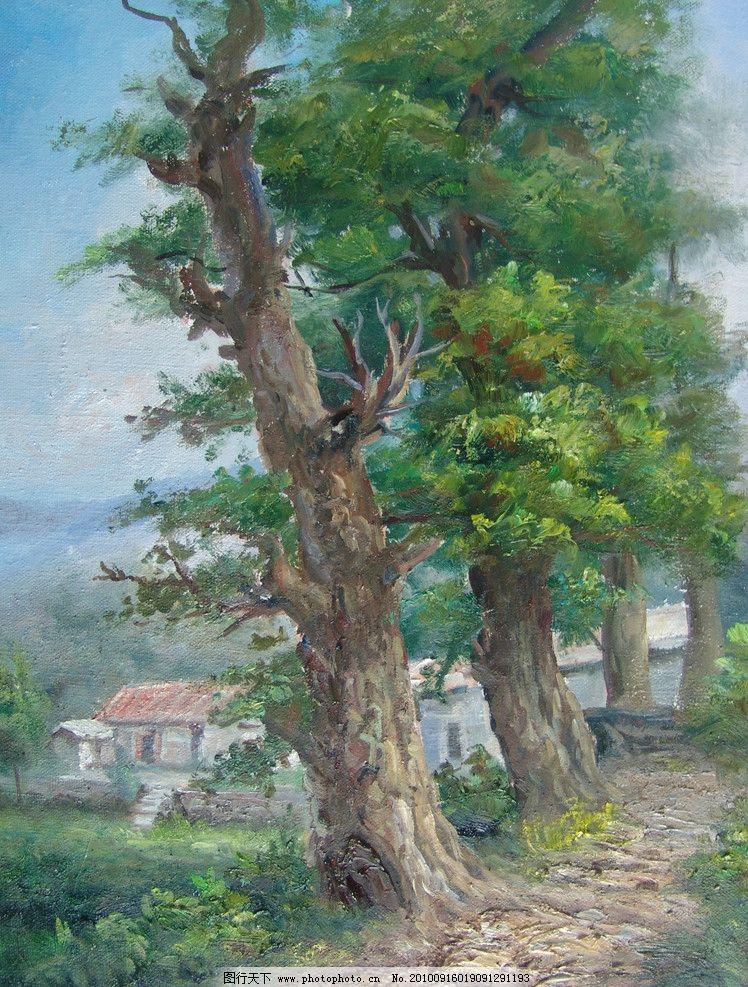 风景油画 手绘 装饰画 无框画 扫描 房子 树 森林