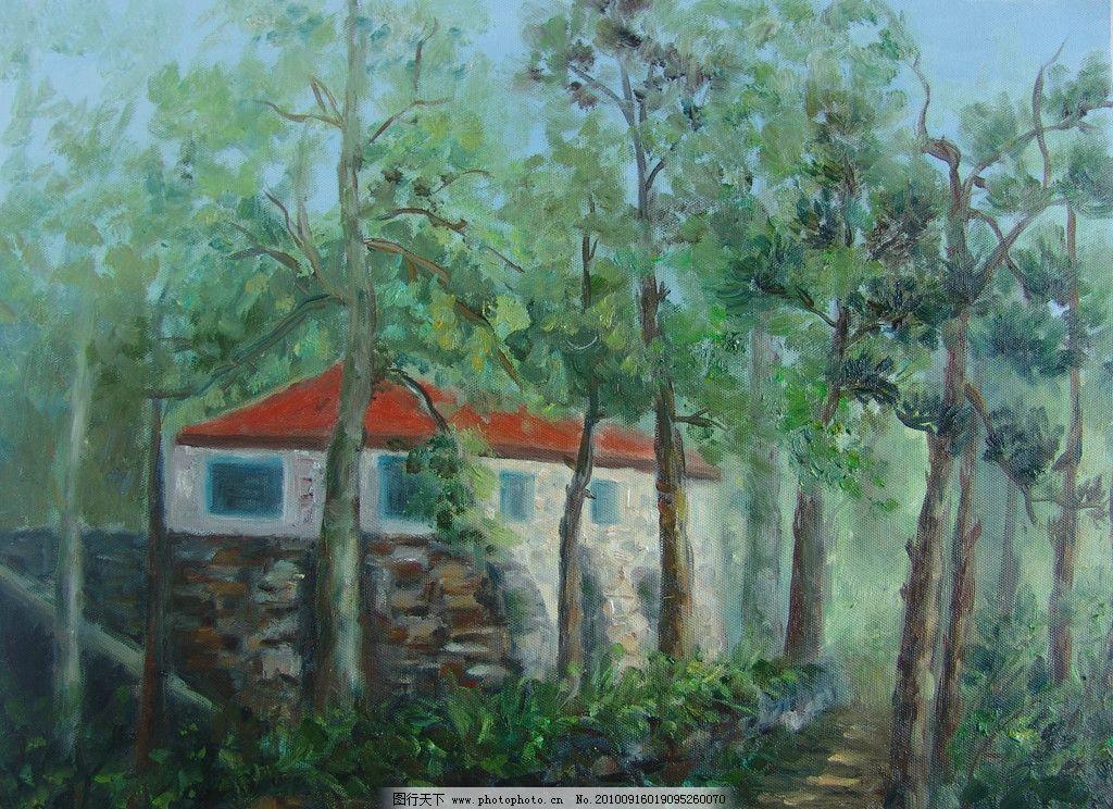 风景油画 手绘 森林 房屋 油画 装饰画 无框画 扫描 风景 绘画书法