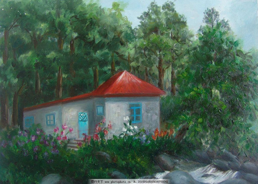 风景油画 手绘 森林 房屋 装饰画 无框画 扫描 绘画书法 文化艺术