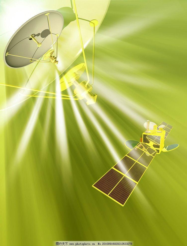 高科技背景 卫星图片