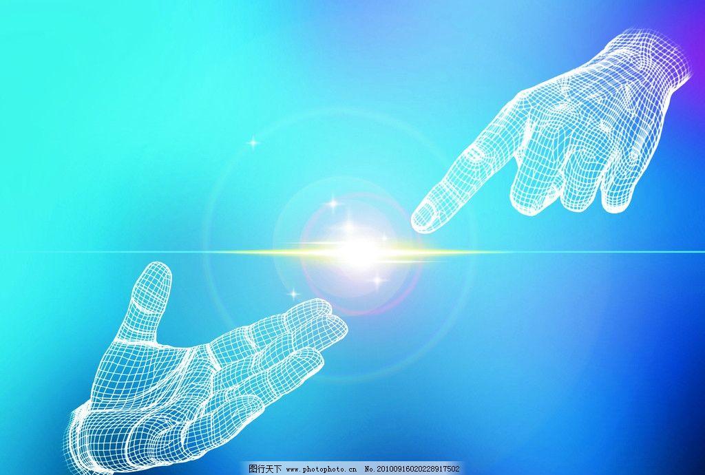 科技背景 三维手势图片_背景底纹_底纹边框_图行天下