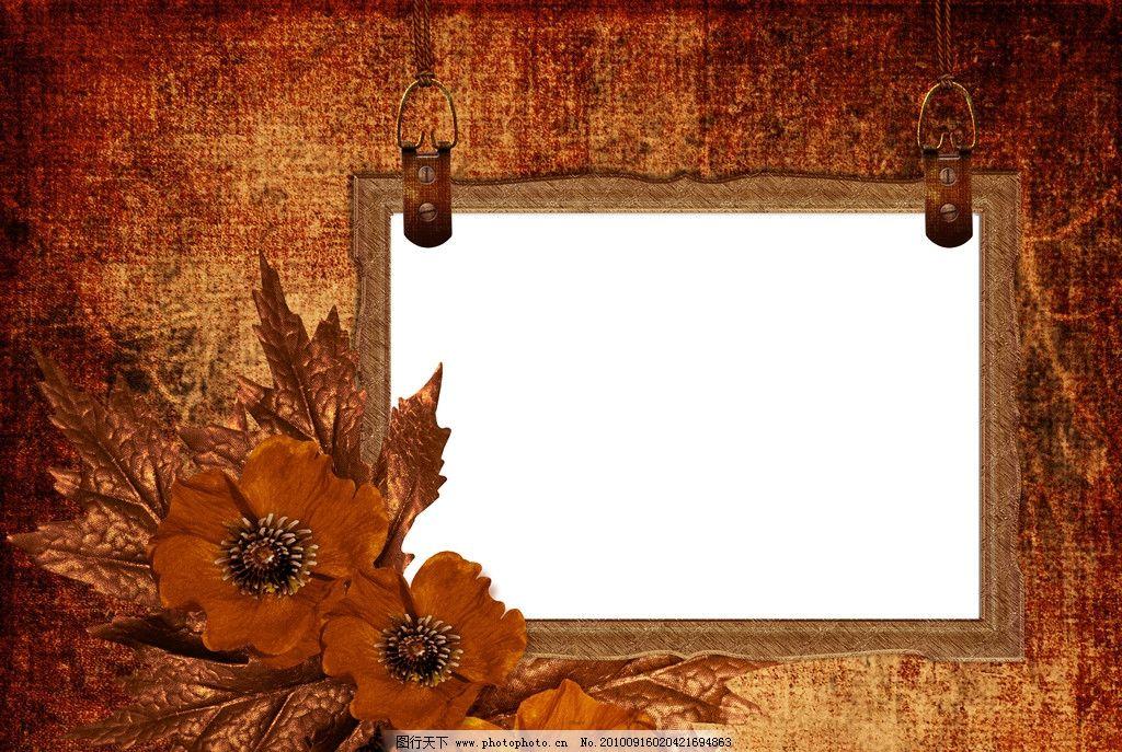 底纹 照片墙 相框墙 质感 复古 怀旧 古朴 老旧 破旧 相框素材 欧式