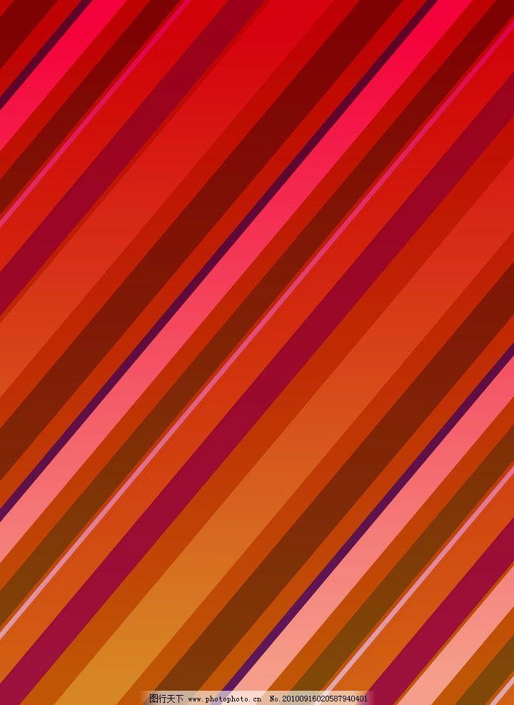时尚底纹 时尚 底纹 线条 背景 条纹线条 底纹边框 设计 200dpi jpg
