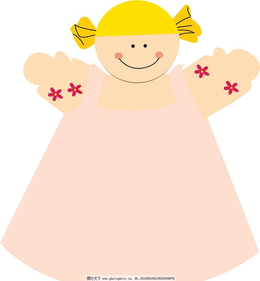 穿裙子的小女孩 可爱图片