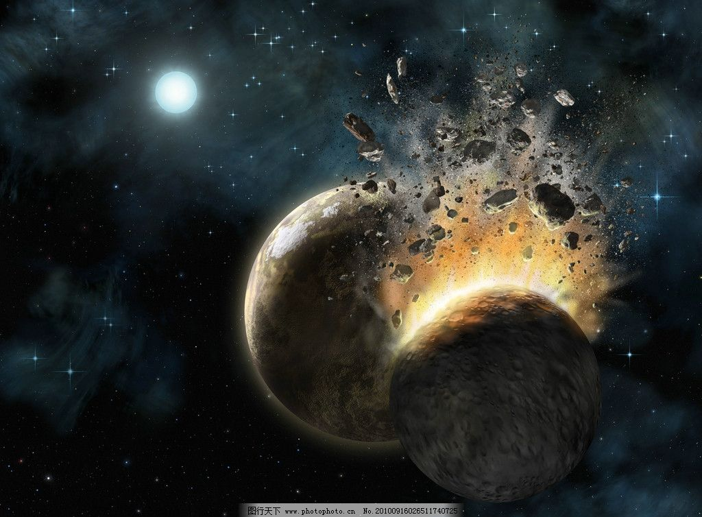 小行星撞地球图片
