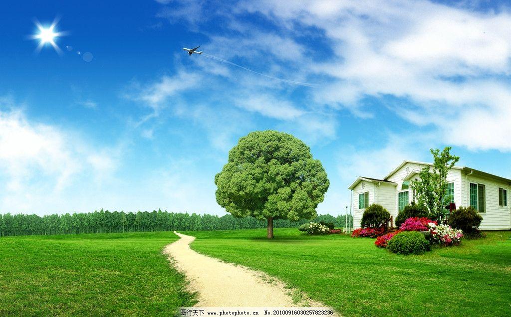 绿色自然模板 绿色 自然 蓝天 草地 白云 小路 大树 房子 模板 展板
