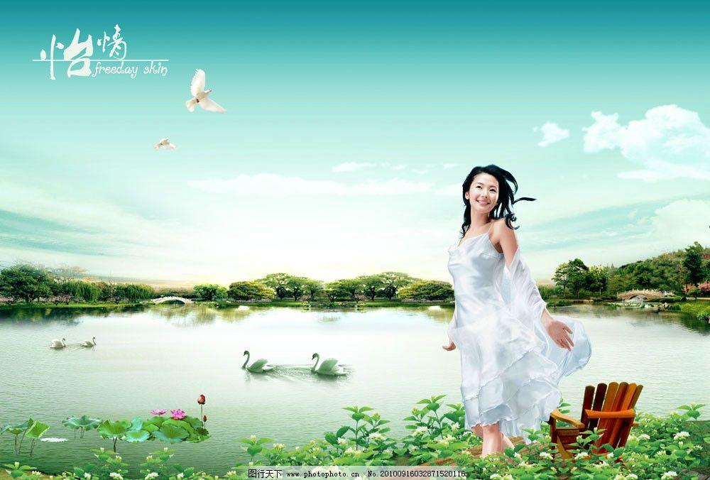 风景 风光 山水风光 美景 韩国风景 自然风景 蓝天白云 湖 水 夏天