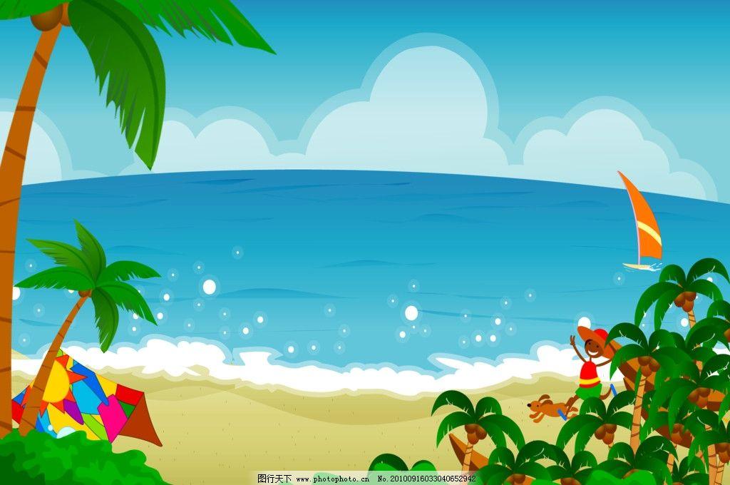 儿童模板 大海 椰子树 帆船 psd分层素材 源文件 150dpi psd