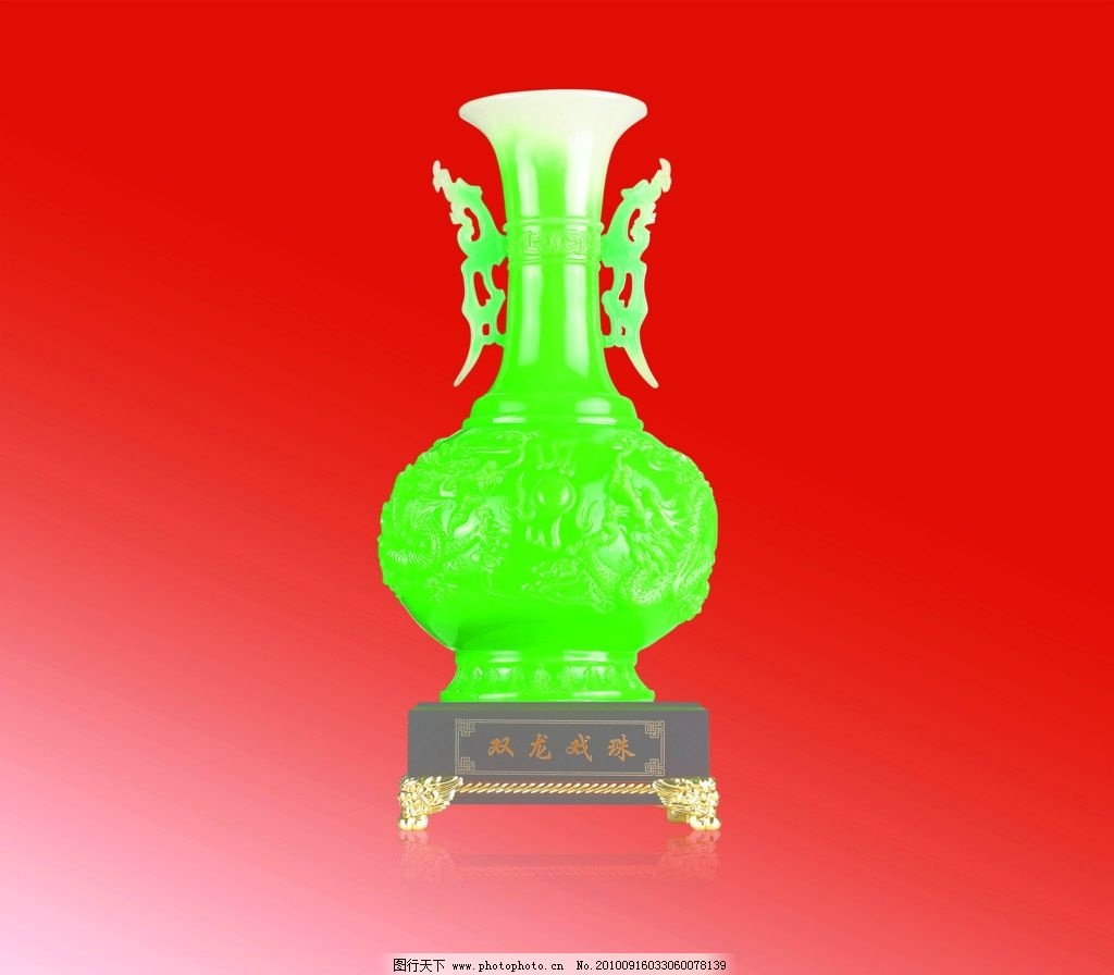 花瓶 风水玉器 源文件