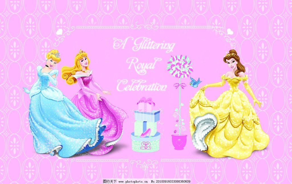 公主迪士尼美女卡通图片