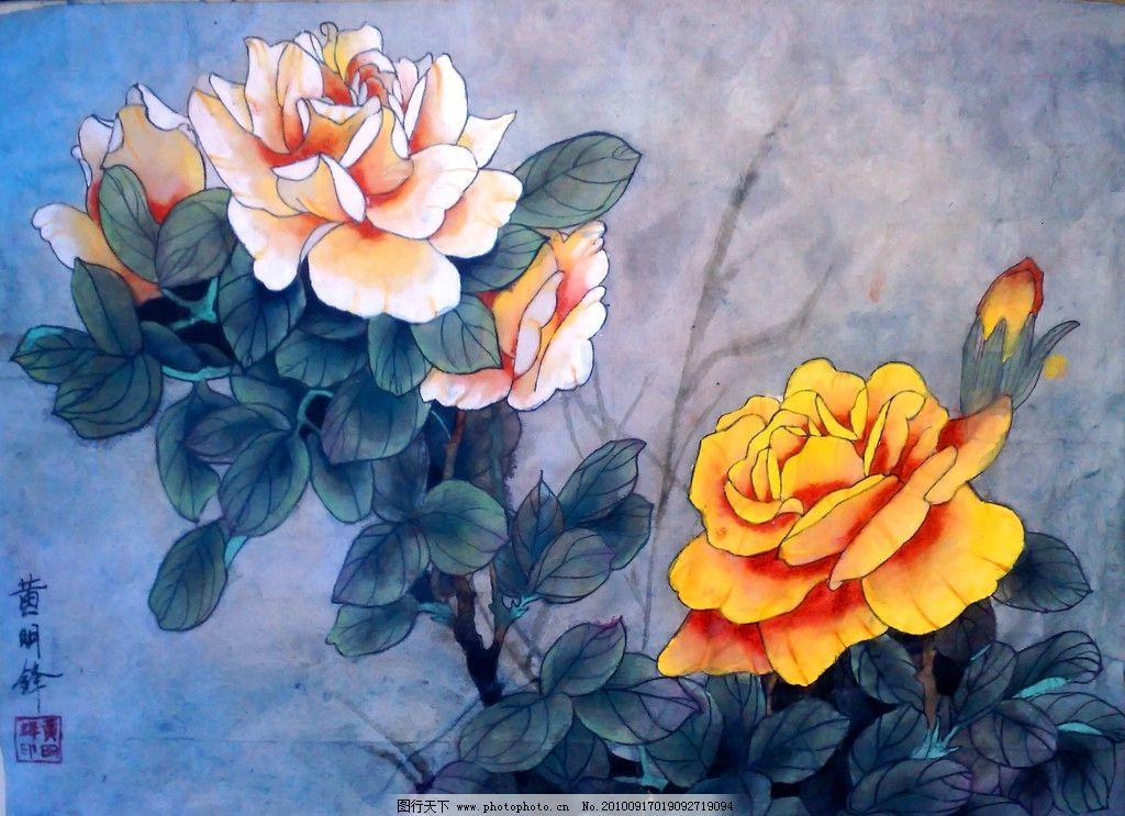 绘画 美术 牡丹花 国画 工笔画图片