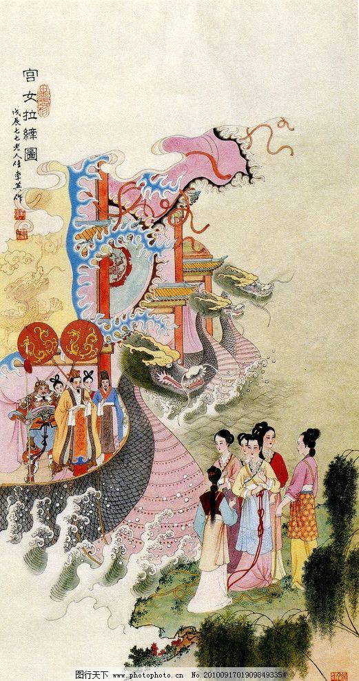 古代人物 宫女 女子 青春 美丽 天生丽质 服装 发型 皇帝 大臣 武将