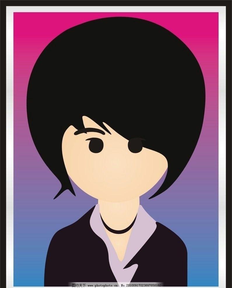 韩寒 时尚 粉红 紫色 魅力 西装 男孩 小孩 可爱 相框 帅 酷 男人男性