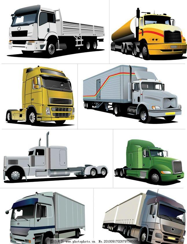 运输车辆矢量素材图片