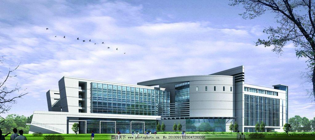 科技 华南师范大学/华南师范大学科技楼图片