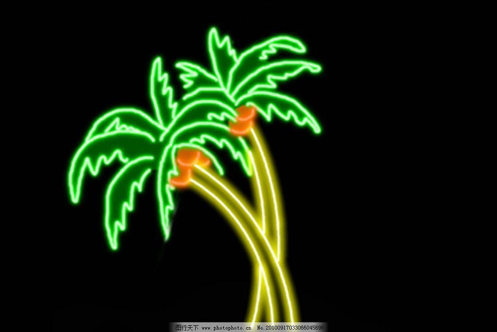 霓虹灯椰子树图片
