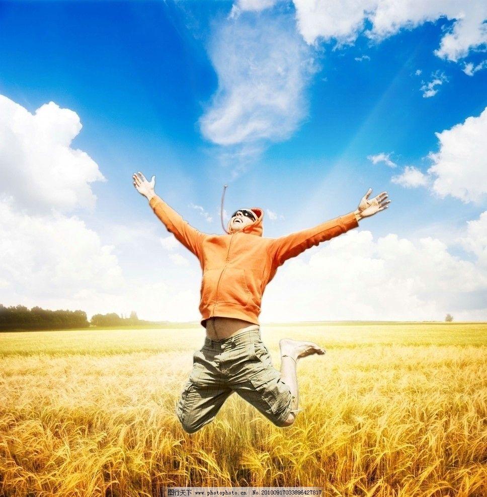 阳光下跳跃 阳光 人 大麦 金麦 麦田 跳跃 男人 天空 其他 源文件 30