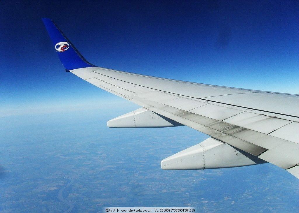 飞机机翼图片