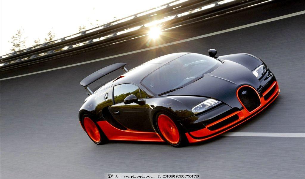 布加迪威龙超级跑车图片
