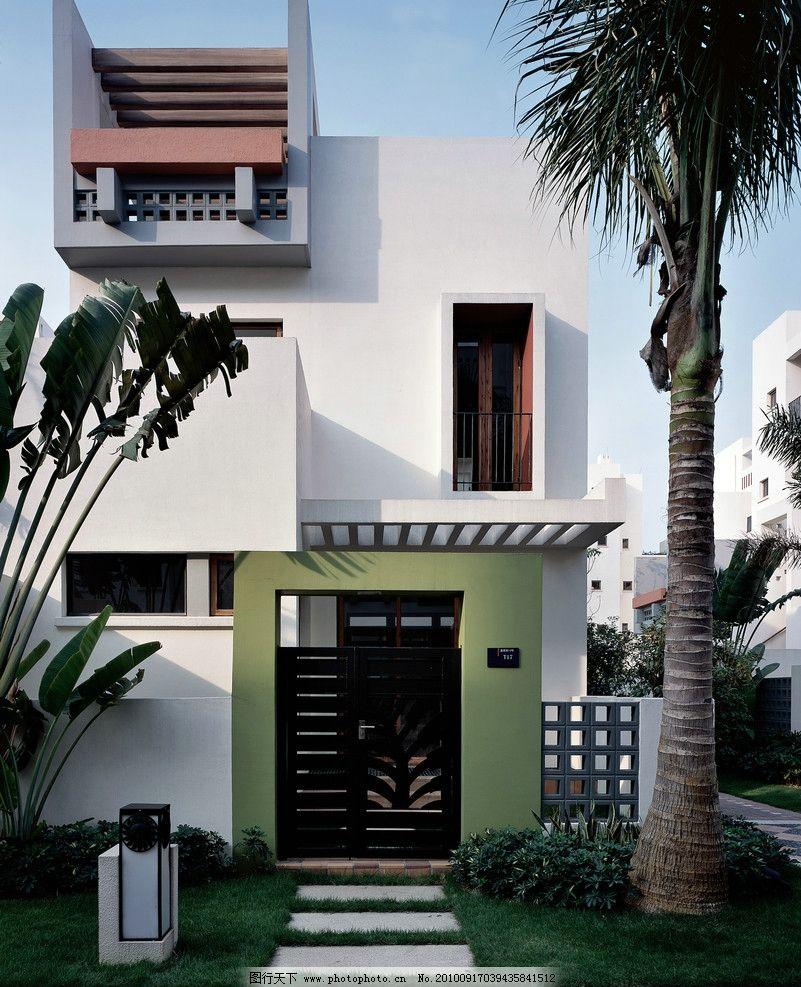万科蓝山 小区 楼房 花园 风景 建筑 高清 树 建筑摄影 建筑园林