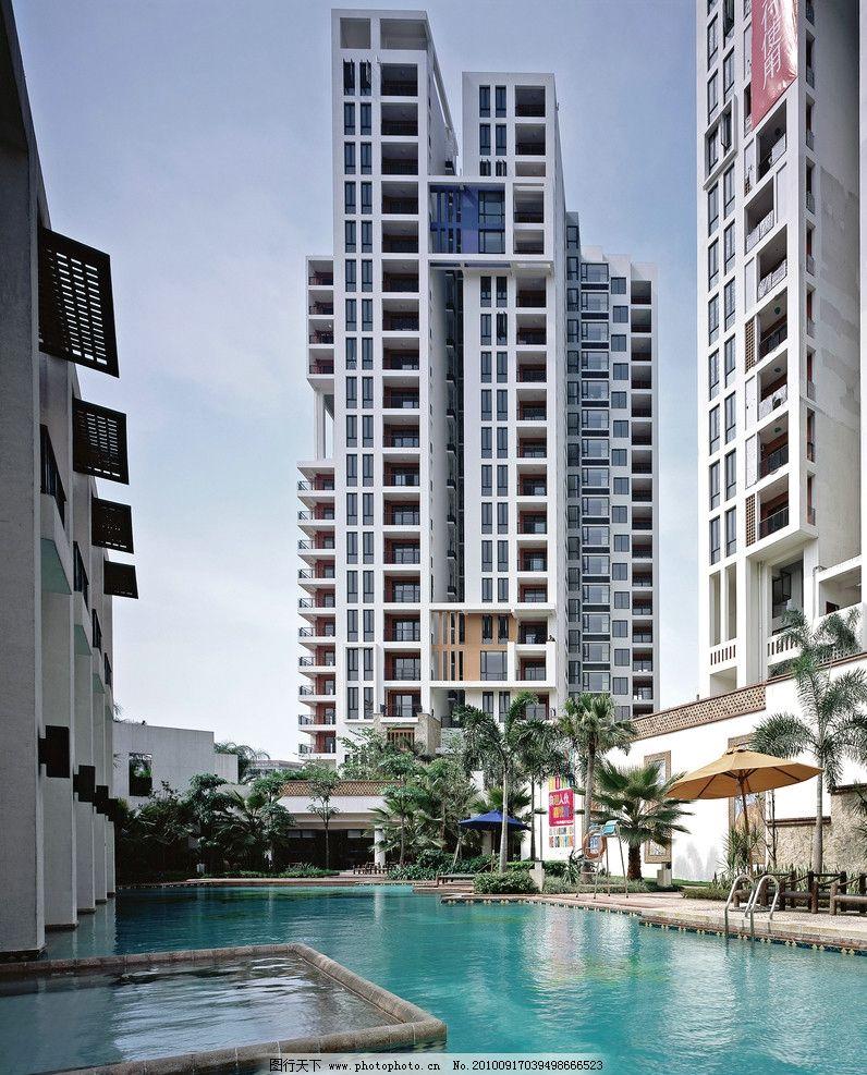 万科蓝山 小区 楼房 花园 风景 建筑 高清 树 水池 游泳池