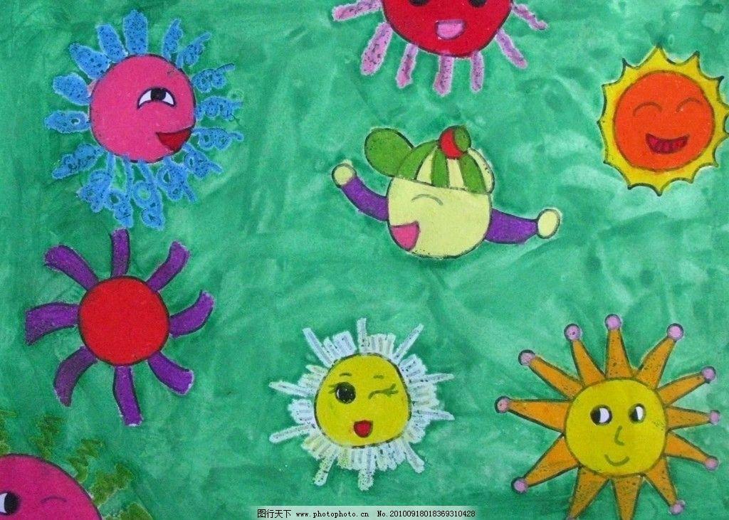儿童水粉蜡笔画 夏天 户外 儿童画 水粉画 太阳 幻想画 色彩