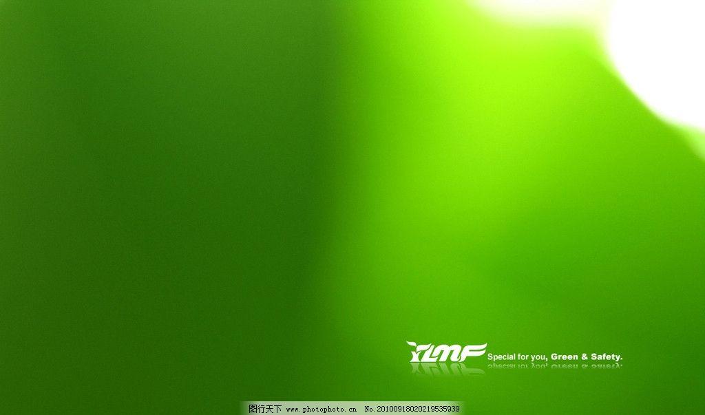 绿色渐变 深绿色 淡绿色 渐变 黄色 背景底纹 底纹边框 设计 100dpi