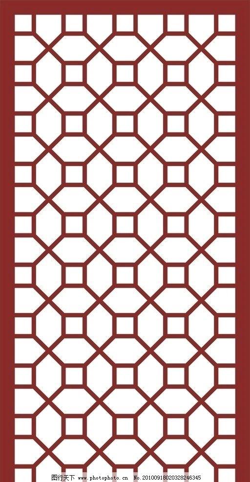 古典花纹 欧式花纹 镂空花纹雕刻 漂亮的隔断花纹 屏风 窗花 浮雕