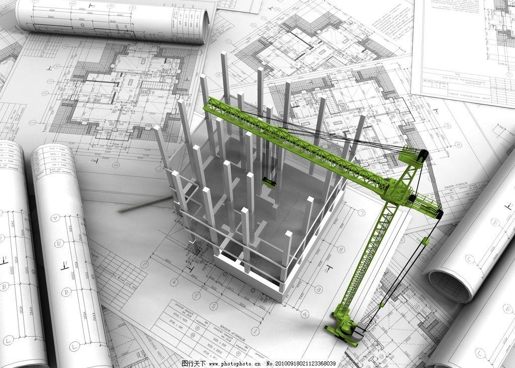 建筑工程效果图高清 模型 建模 施工 图纸