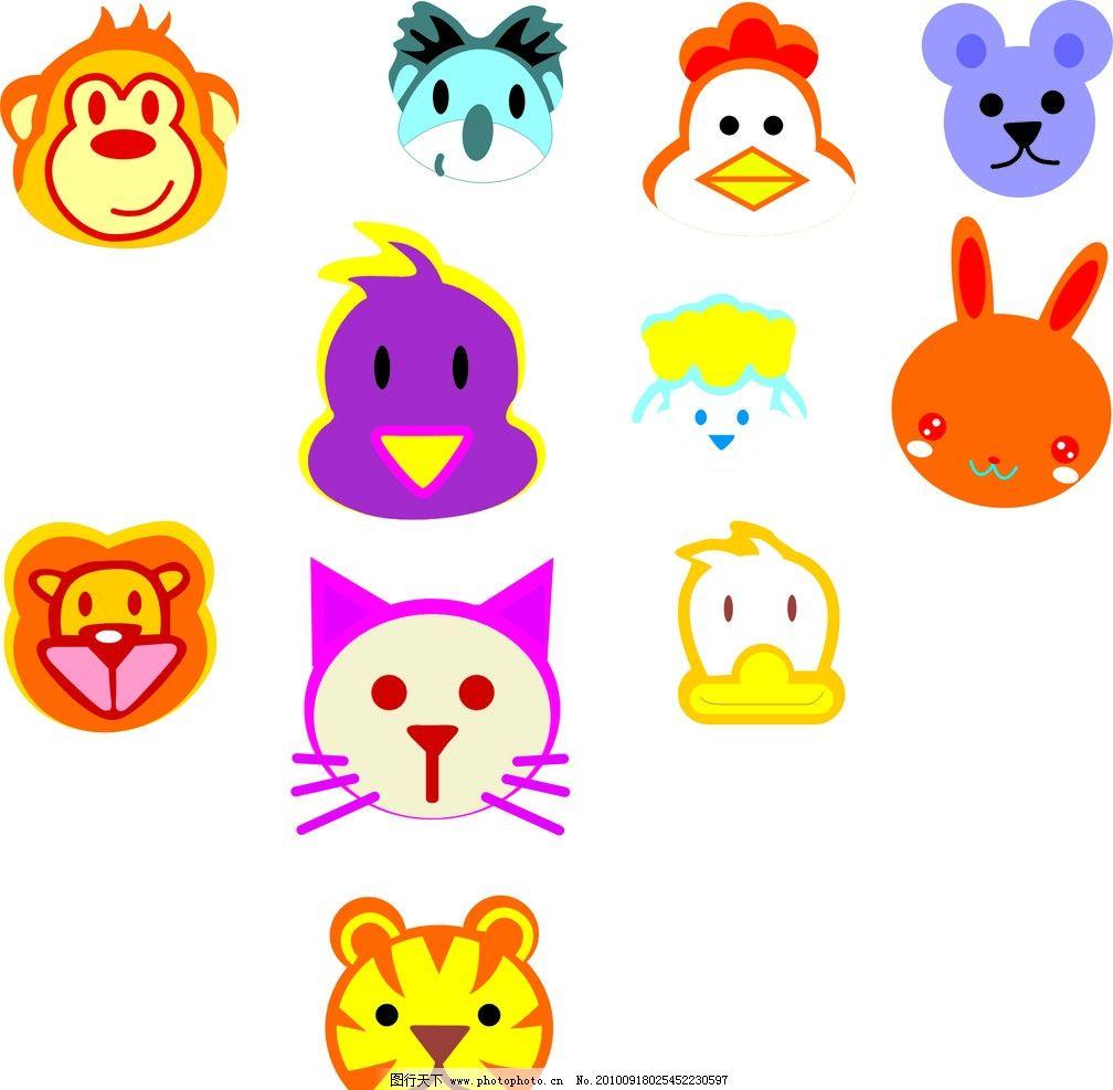 卡通动物头图片